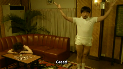 It features this guy wearing these shorts.